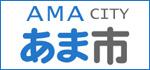 バナー:あま市ホームページ