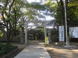 写真:漆部神社